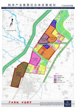 鹤壁淇县地图图片_鹤壁市淇县地图; 产业集聚区; 鹤淇产业集聚区总体