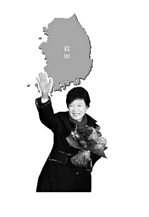 朴槿惠成韩国首位女总统