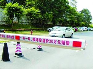 柳州某医院停车场-淇河晨报 - 鹤壁市第四媒体电子报刊